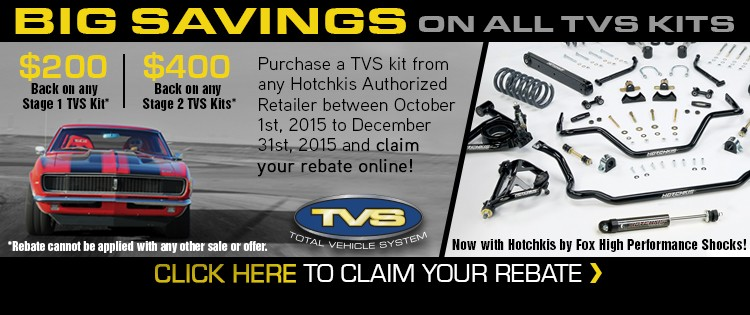 TVS Rebate Web Banner